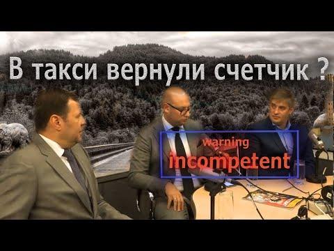 Яндекс такси - Домодедово и Внуково  Эксперты о такси