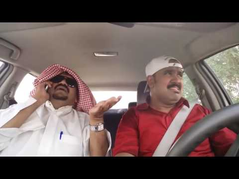 Saudi Comedy 2