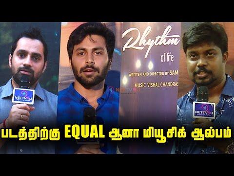 Rhythm Of Life Tamil Music Album | இது  Vera Level Album | Vishal Chandrasekhar | Sony Music Release