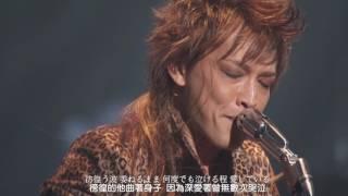 LUNA SEA 25th ANNIVERSARY LIVE TOUR THE LUNATIC -A Liberated Will- ...
