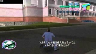 "GTA: Vice City any% ""no script stack underflow"" speedrunning tutorial, part 1"