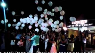 видео доставка светящихся шаров