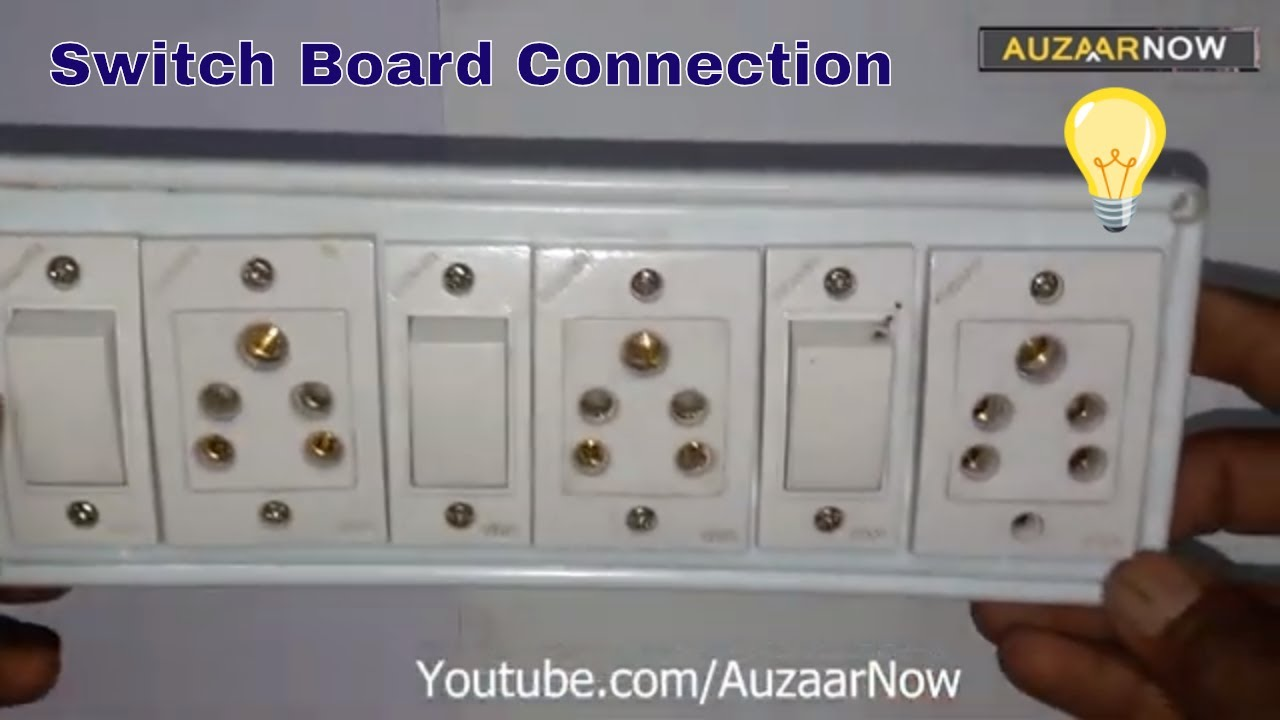 switchboardconnection electricboardconnection auzaarnow [ 1280 x 720 Pixel ]