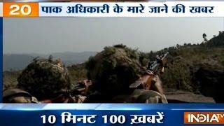 News 100 | 8th November, 2016  ( Part 1 ) - India TV