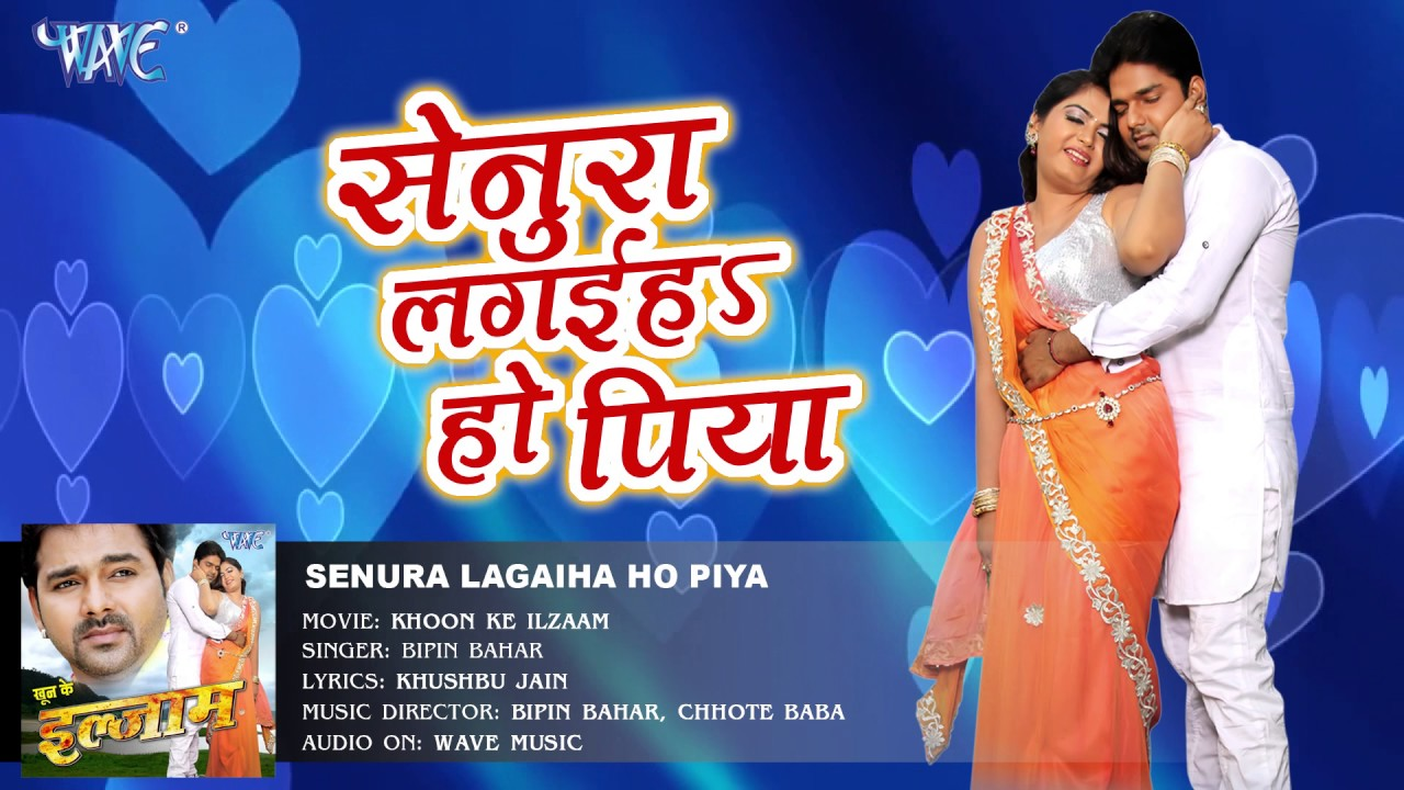 Indu sonali (2018) hit family song | mat lele aiha sautin bangali.