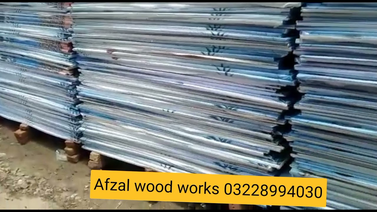 how to make Frames of wood and plating sheet