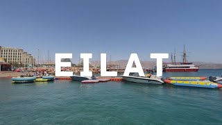 ВЫХОДНЫЕ В ЭЙЛАТЕ | Красное море, шоппинг, лучшие рестораны, бутик отель