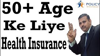 Bajaj Silver Health   Best Senior Citizen Health Plan   Yogendra Verma   Policy Bhandar
