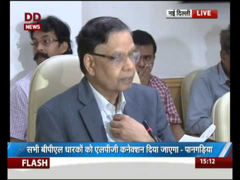 Niti Aayog's briefing on draft 3-year action plan