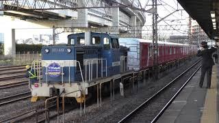 【甲種輸送】東京メトロ2000系 2019.2.10 根岸