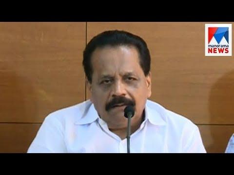 Govt Negligence; Ration merchants to hold fast on Onam  | Manorama News