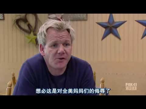 厨房噩梦 Kitchen Nightmares S04E02