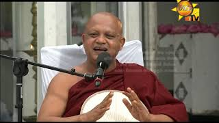 hiru-dharma-pradeepaya-18-05-2019