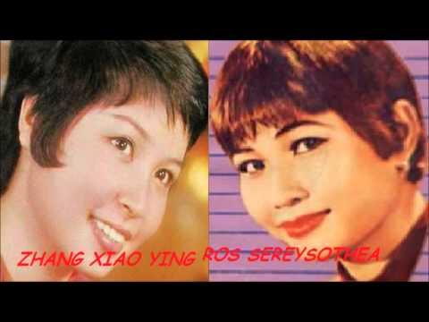 Chamreou Chet Oun ( Chinese )( Khmer )  Zhang Xiao Ying and Ros Sereysothea