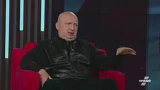 🔥ТУРЧИНОВ розповів, до яких поступок Путін намагається схилити Зеленського
