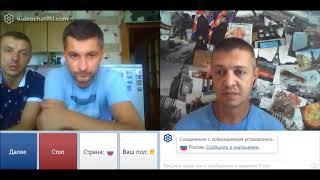 Украиноязычные россияне с Донбасса