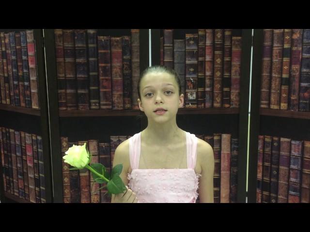 Изображение предпросмотра прочтения – ЕлизаветаПанфилова читает произведение «Весна (Белая роза дышала на тонком стебле…)» В.Я.Брюсова