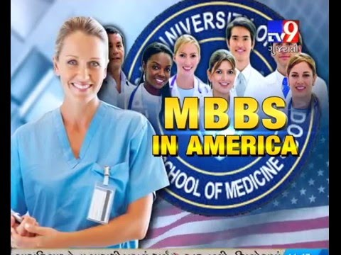 American university of Barbados tv 9 interview