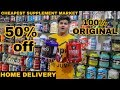 Cheapest Supplement Market In Delhi [Wholesale/Retail] | 50% OFF | Prateek Kumar