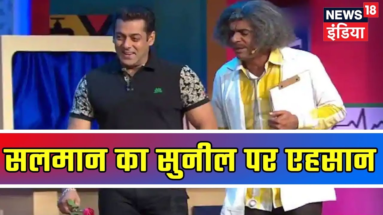 Sunil Grover to return to TV with this dance reality show | Lunchbox| Bollywood Special
