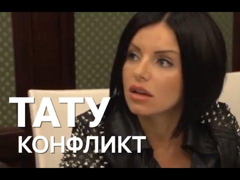 Юля Волкова о конфликте с Леной Катиной @ Амбассадор. 22/08/2014