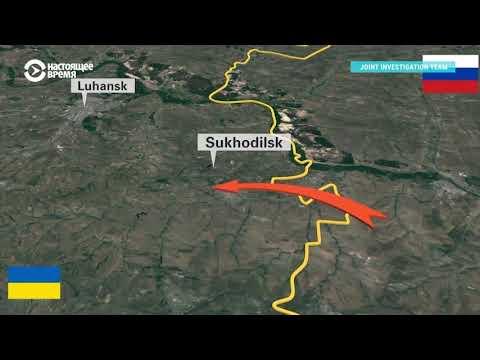 Что известно ороссийской 53-й бригаде, обвиняемой вкрушении «Боинга»