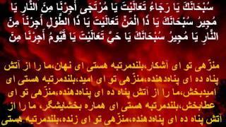 دعاء المجير ابا ذر الحلواجي Dua of Mujeer by Halawajji
