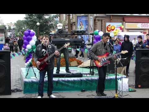 Амальгама{Улан-Удэ} ~ Концерт 4 сен.2010~  Малым Мала
