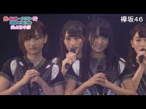 欅坂46-kataru Nara Mirai Wo & Aozora Ga Chigau