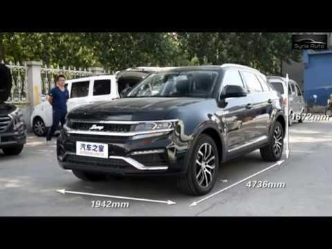 Zotye Domy X7 2019 زويتي دومي اكس 7 Youtube