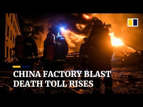 Latest: At least 47 killed in China chemical plant explosion in Jiangsu Tianjiayi Chemical plant