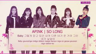 에이핑크 Apink  - So Long | Lyric Korean, Romanized, English