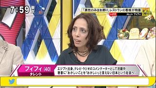 2016年9月22日(木) モーニングCROSS - ひとこと言いたい!オピニオンCRO...