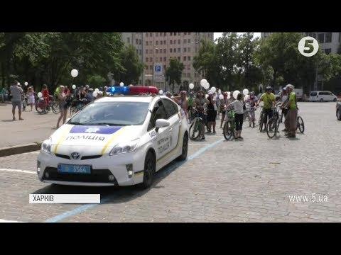 VII жіночий велопарад у Харкові