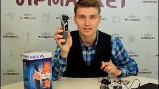 Машинка для стрижки Philips QG3327/15 - Обзор и характеристики машинки для стрижки Philips!(Видеообзор машинки для стрижки Philips QG3327. Технические возможности и описание модели. Как выбрать подходящую..., 2015-09-15T10:45:42.000Z)