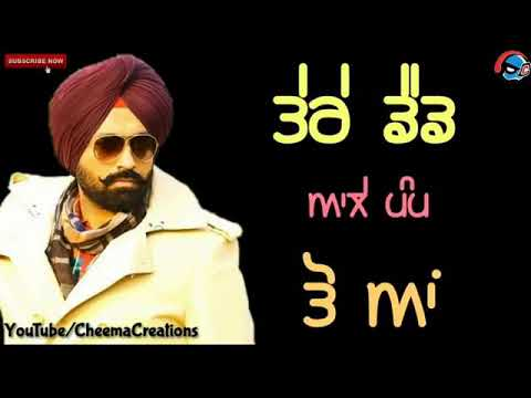 Countrysiders || Tarsem Jassar || Lyrical Video || Vehli Janta Records ||