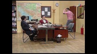 DRŽAVNI POSAO [HQ] - Ep.1149: Proslava u firmi (28.12.2018.)