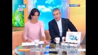 Ягоды Годжи - Сюжет на канале Россия 1