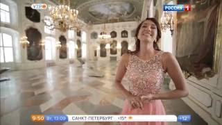 """Канал Россия, """"Утро России"""", эфир от 13.09.16"""