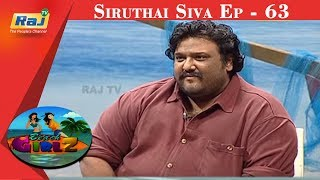 Beach Girlz With Siruthai Siva | Bhavana | Kalyani | Beach Girlz Season 2