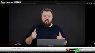 СУББОТНИЙ СТРИМ  Itpedia  Jolygolf  АЛЕКСЕЙ ШЕВЦОВ 09.11.2019