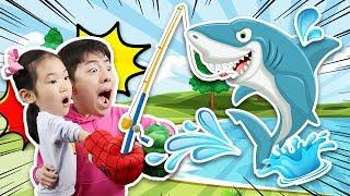 삼촌이랑 낚시놀이 해봐요. 앗!! 상어가 나타났다. 도망가자- 마슈토이 Mashu ToysReview