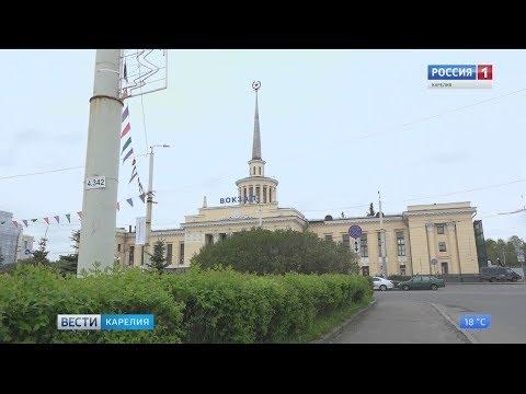 Где припарковаться в Петрозаводске возле вокзала