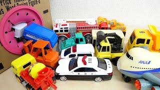 いろんなはたらくくるまが登場 パトカー 消防車 救急車 ゴミ収集車 坂道すべり