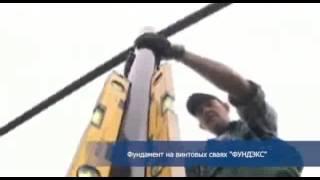 укрепление фундамента кирпичного дома(, 2013-07-17T21:08:10.000Z)