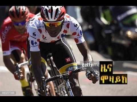 Eritrea Report on Daniel Teklehaimanot Tour de France 2015