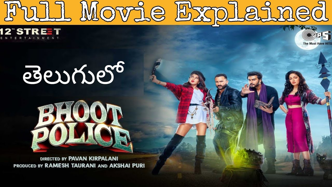 Bhoot Police Full Movie Story Explained In Telugu | Bhoot Police Full Movie Explained In Telugu