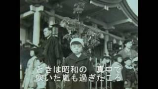 2009年9月に神戸での小林旭さんのコンサートでラスト近くで唄われた曲を...