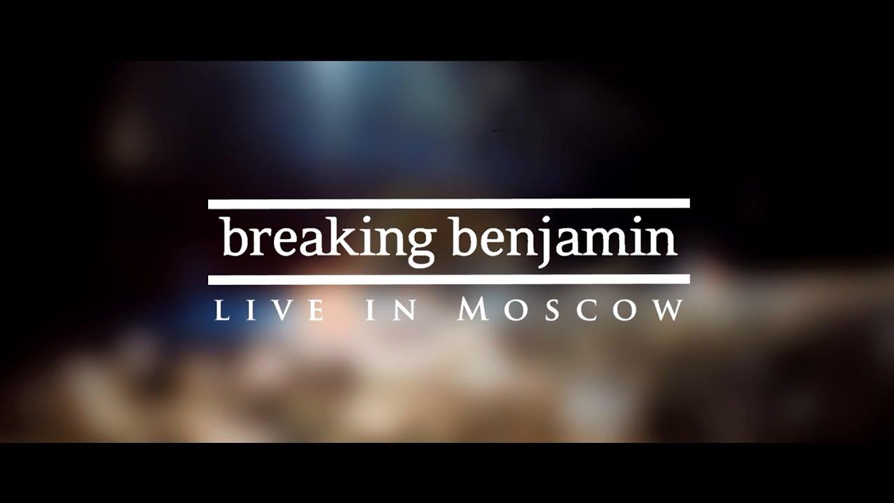 Breaking Benjamin - Live in Moscow (17.06.2016 )