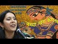 Balak Janm Bhojpuri HD Video Song USA (2018) Jachcha Tora Kangna   Swasti Pandey   जच्चा तोरा कँगना